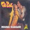 Mouna Raagam From Love Bite Single