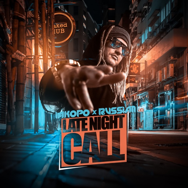 Late Night Call - Single