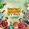 An International Local Story Original Motion Picture Soundtrack EP