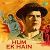 Hum Ek Hain (Original Motion Picture Soundtrack) - Single