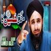 Mangta Hussain Ka Single
