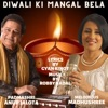 Diwali KI Mangal Bela Single