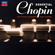 Essential Chopin - Vladimir Ashkenazy