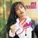 Selena - Bidi Bidi Bom Bom (1994 Version)