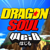 Dragon Soul (From