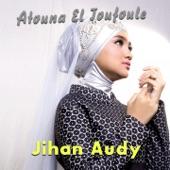 Atouna El Toufoule artwork