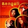 Bondhu Eso - Bengali Modern Songs