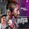 Ud Daa Punjab Remix DJ Notorious From Udta Punjab Single