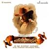 Yamadonga (Original Motion Picture Soundtrack)