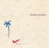 Aoi Shiori - Galileo Galilei mp3