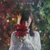 クリスマスの話 by 竹渕慶