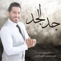 Jad El Jad