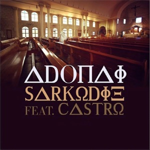 Sarkodie - Adonai (Remix) [feat. Castro]