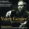 Orchestra of the Kirov Opera, St. Petersburg & Valery Gergiev - Tchaikovsky: Symphony No. 5 & Rimsky-Korsakov: Scheherazade artwork