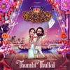 Thumbi Thullal From Cobra Single