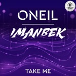 songs like Take Me