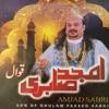 Son Of Ghulam Fareed Sabri