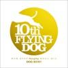 フライングドッグ10周年記念 kz(livetune)監修 NON-STOP FlyingDog MEGA MIX DOG RUN!!