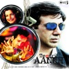 Teesri Aankh Teesri Aankh Original Motion Picture Soundtrack