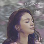 The Heart You Hurt (Hati Yang Kau Sakiti Korean Version) - Rossa