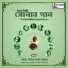 Amar Shilpi Sonar Gaan Vol-4