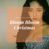 Bboom Bboom Christmas (feat. MOMOLAND) - Single ジャケット写真