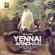 Harris Jayaraj - Yennai Arindhaal (Original Motion Picture Soundtrack)