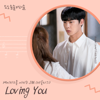 BabySoul, 이미주 & JIN - Loving You ilustración