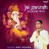Jai Ganesh Jai Ganesh Deva Single
