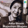 Rajasthani Bhajans Single