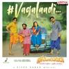 Vagalaadi From Brochevarevarura Single