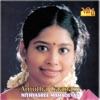 Amutha Gaanam Nithyasree Mahadevan