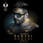 Kol Yom Men Dah - Mohamed Hamaki - Mohamed Hamaki