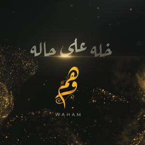 Waham - Khaleh Ala Halah