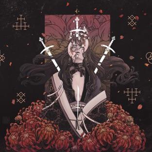 Dabin – Hope It Hurts (feat. Essenger) – Single [iTunes Plus AAC M4A]