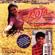 A. R. Rahman - Roja (Original Motion Picture Soundtrack)