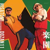 楽園 (feat. DOZAN11)