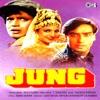 Jung (Original Motion Picture Soundtrack)