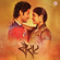 Ajay-Atul - Sairat (Original Motion Picture Soundtrack) - EP