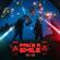 Fake A Smile (feat. salem ilese) [Hellberg Remix] - Alan Walker & Hellberg
