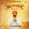 Guru Samrath Hai Single