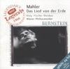 Mahler Das Lied von der Erde