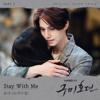 YooA - Stay with Me portada