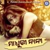 Madhuri Nani (Odia Modern Album)