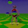 Nublu - Mina Ka (feat. Reket) artwork