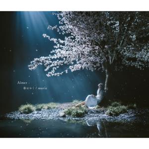 Aimer - Haruhayuku Marie - EP