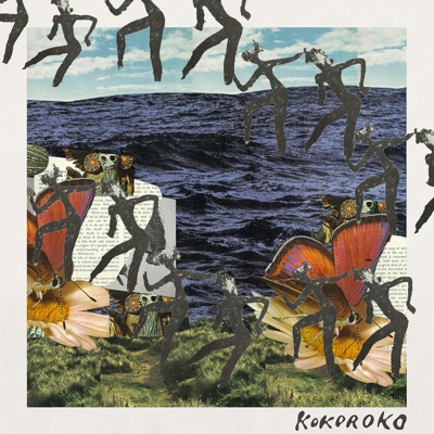 Kokoroko