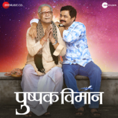 Pushpak Vimaan (Original Motion Picture Soundtrack)