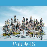 ごめんねFingers crossed (Special Edition) - 乃木坂46