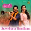 Dheemthana Thomthana From Happy Wedding Single